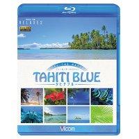 FEEL THE NATURE -TAHITI BLUE- 【BD】