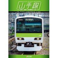 山手線 E231系500番台 外回り/内回り/夜の展望(品川~新宿) 【DVD】