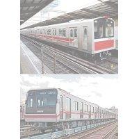 大阪市営地下鉄運転席展望 堺筋線/御堂筋線/千日前線【DVD】 ※都合により、弊社での販売は取りやめています。