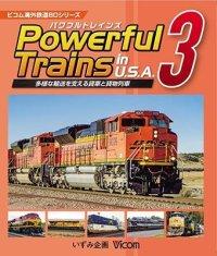 米国鉄道シリーズ Powerful Trains in U.S.A. 3 〜多様な輸送を支える貨車と貨物列車 【BD】