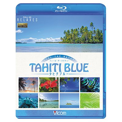画像1: FEEL THE NATURE -TAHITI BLUE- 【BD】