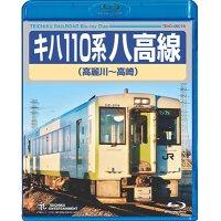 キハ110系 八高線 (高麗川〜高崎) 【BD】