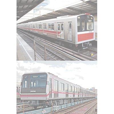 画像1: 大阪市営地下鉄運転席展望 堺筋線/御堂筋線/千日前線【DVD】 ※都合により、弊社での販売は取りやめています。