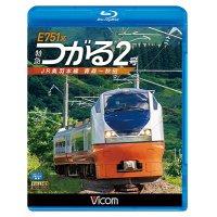 E751系 特急つがる2号 JR奥羽本線 青森~秋田 【BD】