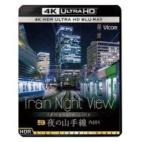 Train Night View 夜の山手線 4K HDR 内回り【UBD】